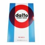 DAITO CARBON PAPER