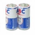 ABC BIRU T 2PCS